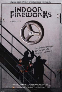 Постер фильма Наука пиротехники (2003)