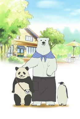 Постер фильма Кафе У Белого Медведя (2012)