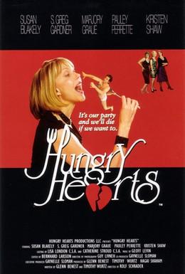 Постер фильма Ненасытные сердца (2002)