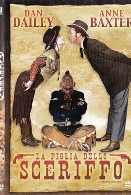 Постер фильма Билет в Томагавк (1950)