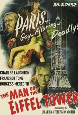 Постер фильма Человек на Эйфелевой башне (1949)