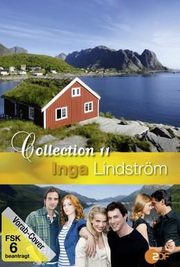 Постер фильма Инга Линдштрём (2011)