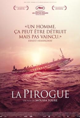 Постер фильма Пирога (2012)