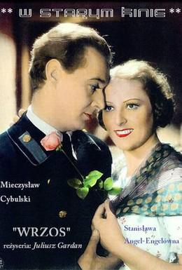 Постер фильма Вереск (1938)