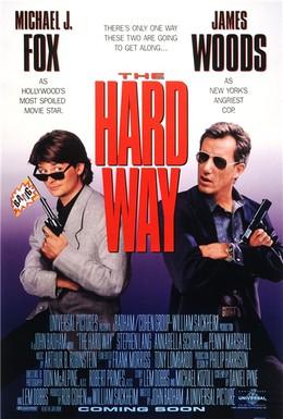 Постер фильма Полицейский отряд спасения (1989)