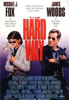 Полицейский отряд спасения (1989)