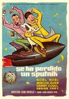Пешком, верхом и на спутнике (1958)
