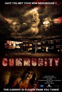 Постер фильма Сообщество (2012)