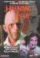 Навязчивый страх (1990)