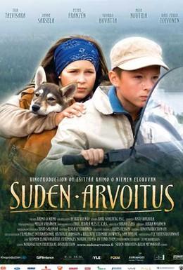 Постер фильма Тайна волка (2006)