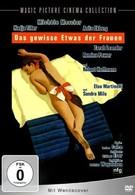 Как я научился любить женщин (1966)
