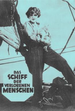 Постер фильма Корабль потерянных душ (1929)