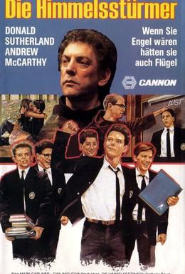 Постер фильма Да помогут нам небеса! (1985)