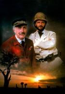 Запретная территория (1997)