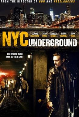 Постер фильма Бруклин в Манхэттене (2013)