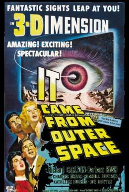 Постер фильма Это прибыло из космоса (1953)