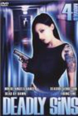 Постер фильма Смертельные грехи (1995)