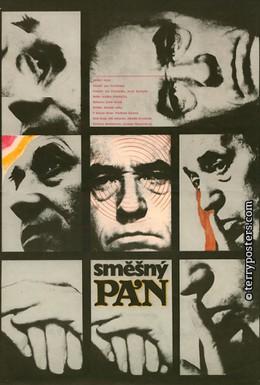 Постер фильма Смешной человек (1969)