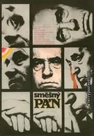 Смешной человек (1969)