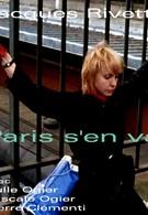 Париж исчезает (1981)