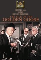 Досье на Золотого гуся (1969)