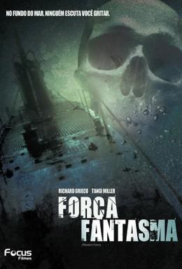 Постер фильма Призрак из глубины (2004)