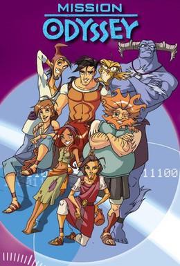 Постер фильма Миссия Одиссея (2002)