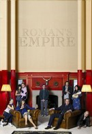 Империя Романа (2007)
