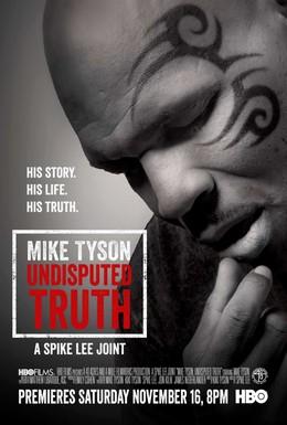 Постер фильма Правда Майка Тайсона (2013)