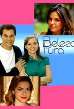 Постер фильма Совершенная красота (2008)