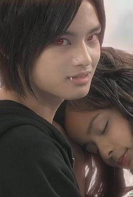 Постер фильма Влюбленный вампир (2009)