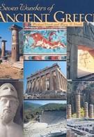 Семь чудес Древнего Египта (2004)