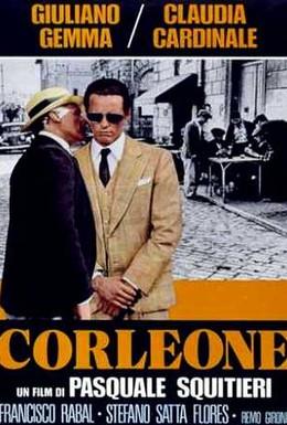 Постер фильма Корлеоне (1978)