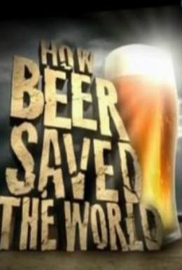 Постер фильма Как пиво спасло мир (2011)