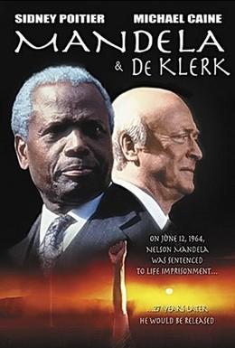 Постер фильма Противостояние (1997)
