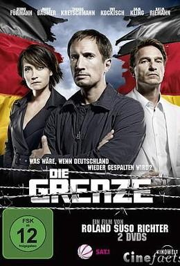 Постер фильма Граница (2010)