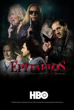 Постер фильма Эпитафии 2 (2009)