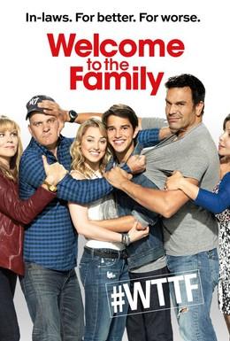 Постер фильма Добро пожаловать в семью (2013)