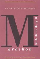 Марафон (1992)