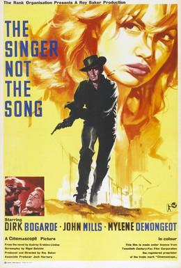 Постер фильма Певец без песни (1961)