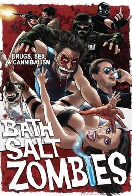 Постер фильма Дизайнерские зомби (2013)