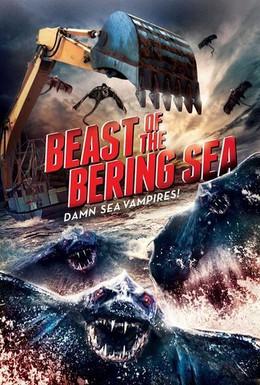 Постер фильма Чудовища Берингова моря (2013)