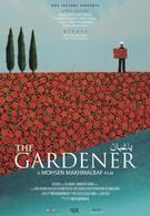 Садовник (2012)