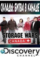 Склады: Битва в Канаде (2013)