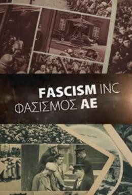 Постер фильма Фашизм Инк (2014)