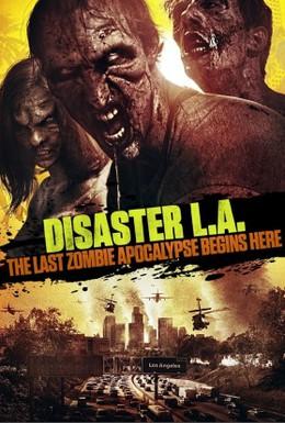 Постер фильма Вторжение в Лос-Анджелес (2014)