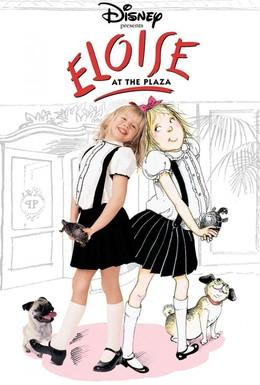 Постер фильма Приключения Элоизы (2003)