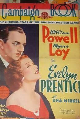 Постер фильма Эвелин Прентис (1934)