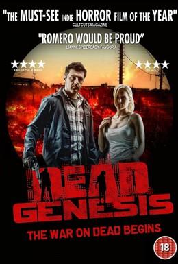 Постер фильма Зарождение мертвецов (2010)