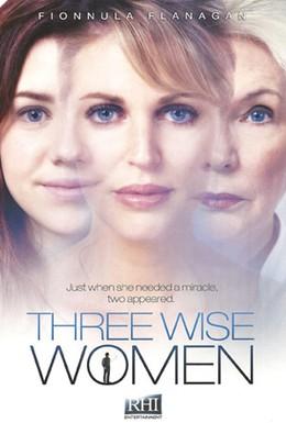 Постер фильма Три мудрых женщины (2010)